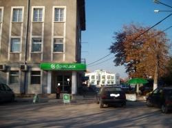 Пловдив, гр. Раковски, Продава