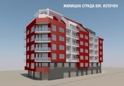 Пловдив, гр. Пловдив, Продается