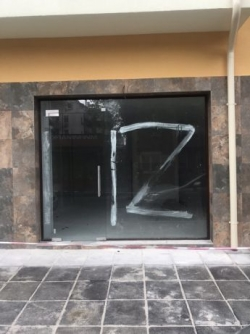 Пловдив, гр. Пловдив, Продава