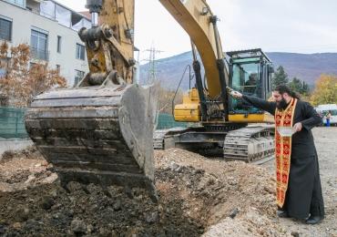 Първа копка на Via Bulgaria