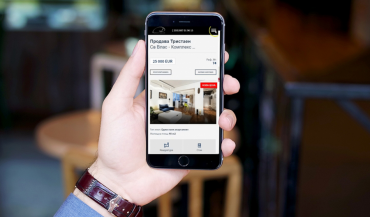 Изработка на сайт за имоти със SEO оптимизиран код и мобилна версия