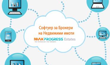 Как да създам Агенция за недвижими имоти?